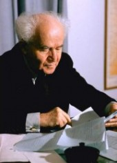 David Ben-Gurion Quote Picture