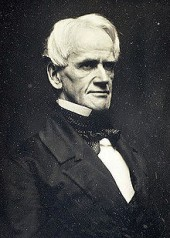 Inspirational Quote by Horace Mann