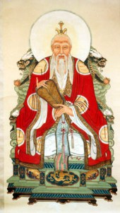 More Quotes by Lao Tzu