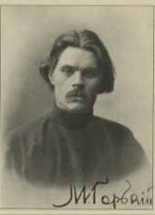 Maxim Gorky Quote Picture